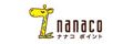 nanacoポイント(株式会社セブン・カードサービス)