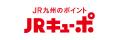 JRキューポ(JQ CARD)