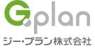 ジー・プラン株式会社 | Gplan